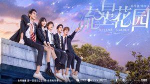 série coréenne romantique netflix
