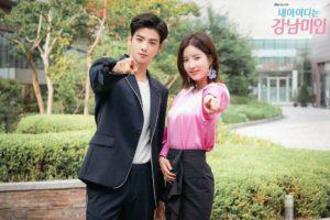 soap drama coréen